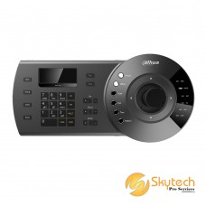 Dahua Network Keyboard with 3-axis Joystick (NKB1000)