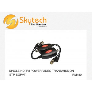 SINGLE CCTV POWER VIDEO TRANSMISSION | SINGLE CHANNEL PVT