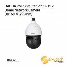 DAHUA 2MP 25x Starlight IR PTZ Dome Network Camera (Φ160 × 295mm) (SD49225T-HN)