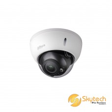 DAHUA 2.1MP IR Dome Starlight WDR Camera w/ Motorised Lens (HDBW2231R-Z)