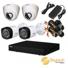 DAHUA 720P 4 CHANNEL + HAC 1200 SERIES KIT DIY PACKAGE (KIT-C5104)