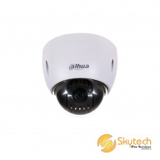 DAHUA 2.0MP HD-CVI Mini PTZ Dome - Surface Mount (SD42212I-HC)