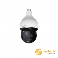 DAHUA 2MP 25x Starlight IR PTZ Dome Network Camera (SD59225U-HNI)