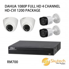 DAHUA 1080P FULL HD 4 CHANNEL HD-CVI 1200 PACKAGE
