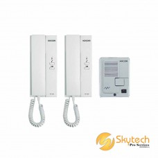 Kocom (1 to 2) Door Phone System (Intercom) (KDP-602AD)
