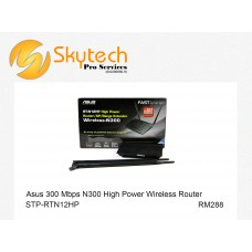 Asus High Power N300 3-in-1 Wi-Fi Router / Access Point / Repeater